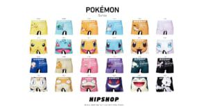 「HIPSHOP」ポケモン Series全種類ラインナップ