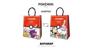 「HIPSHOP」ポケモン Series「HIPSHOP ポケモンデザイン スペシャルショッパー」