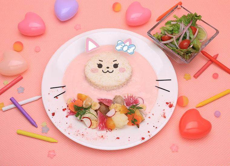 「WDZYカフェ」【CABBIT】ピンクシチュー