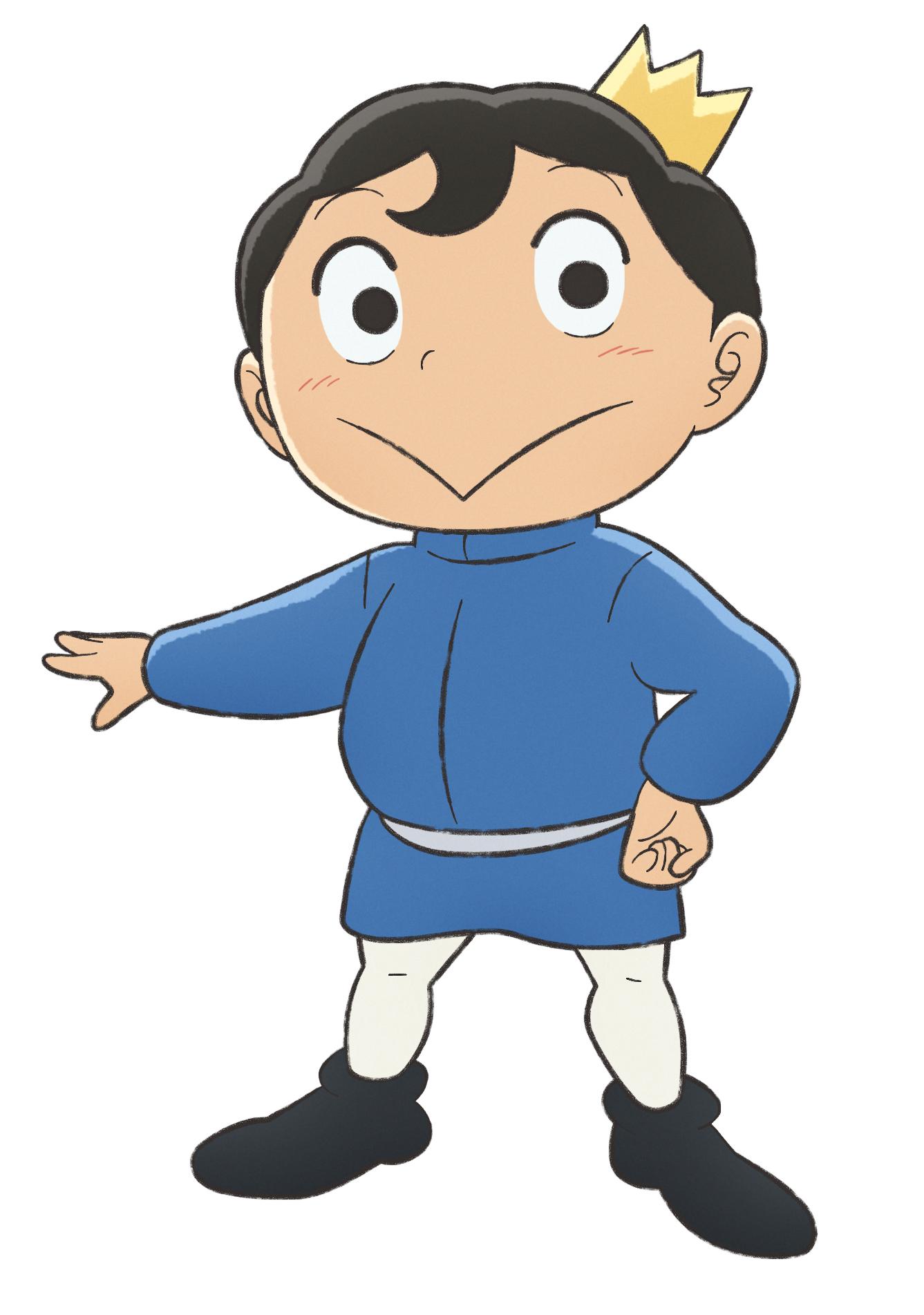 TVアニメ「王様ランキング」ボッジ CV:日向未南さん