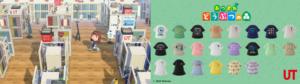 UT×「あつまれ どうぶつの森」ゲーム内UNIQLO島・マイデザイン