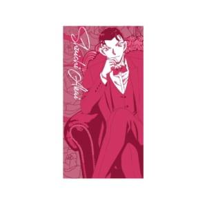 セガ ラッキーくじ『名探偵コナン Red Party Collection』E賞 赤井秀一バスタオル