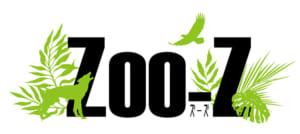 「Zoo-Z」ロゴ