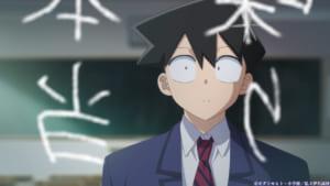 TVアニメ「古見さんは、コミュ症です。」PVカット