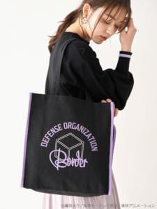 earth music&ecology Japan Label ×「ワールドトリガー」カラーパイピングトートバッグ