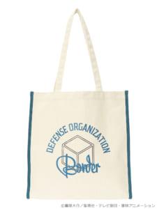 earth music&ecology Japan Label ×「ワールドトリガー」カラーパイピングトートバッグ ターコイズブルー