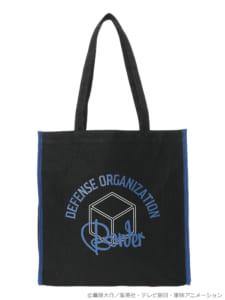 earth music&ecology Japan Label ×「ワールドトリガー」カラーパイピングトートバッグ ブルー