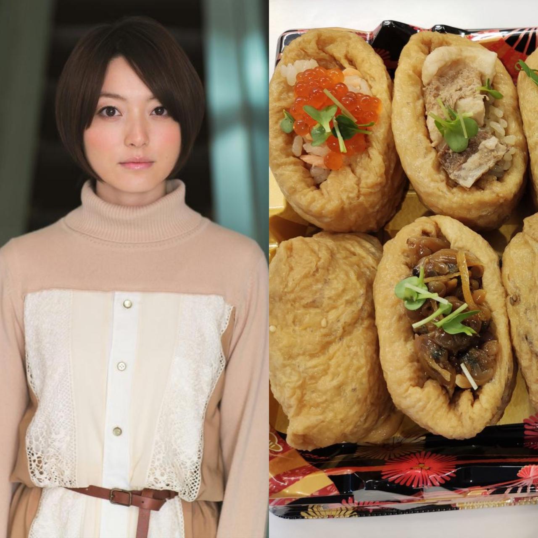 声優・花澤香菜さんの実家「おいなり食堂」の特集!?いなり屋店主(父)の複雑な心境とは?