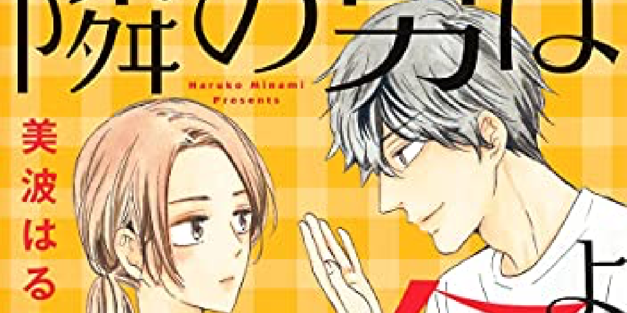 【2021年5月25日】本日発売の新刊一覧【漫画・コミックス】