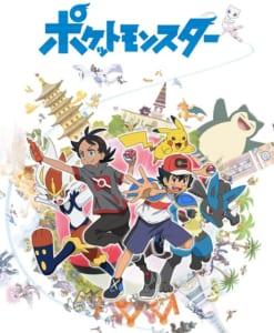 現役東大生500人が選んだ「勉強になるアニメ」ランキング 第5位「ポケットモンスター」