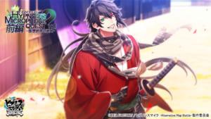 ゲームアプリ『ヒプノシスマイク -Alternative Rap Battle-』イベント「ヒプマイクエスト2nd 前編~仮想世界の勇士~」SSR【侍】山田一郎
