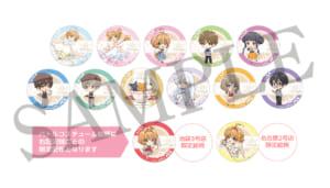 「カードキャプターさくら クリアカード編」×「アニメイトカフェ」メニュー注文特典「コースター」(全12種)