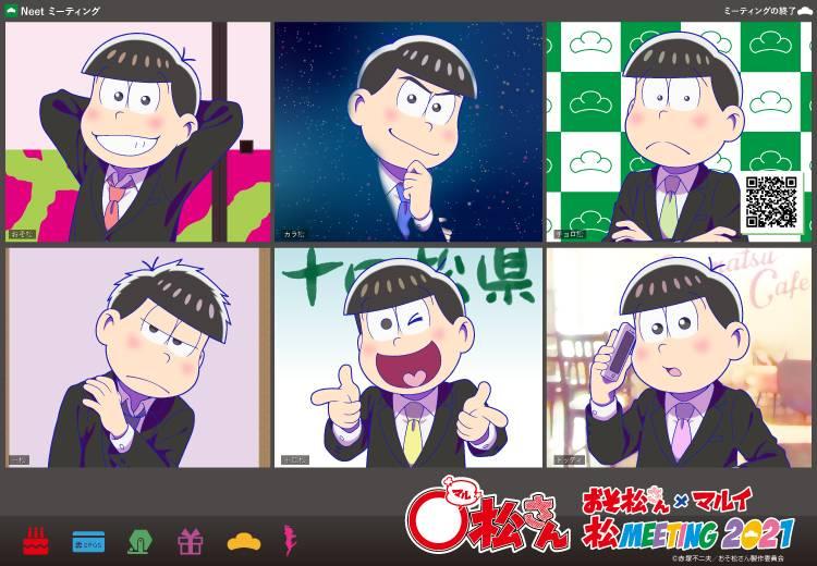 カラ松が背景と同化(泣)「おそ松さん」オンラインミーティングする6つ子のグッズが期間限定ショップで販売!