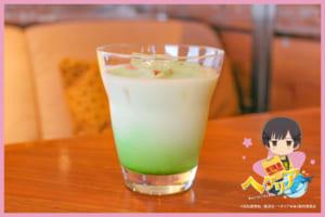 『アニメ「ヘタリア World★Stars」×TOWER RECORDS CAFE』日本の抹茶ミルク