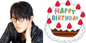 5月5日は子安武人さんのお誕生日