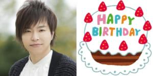 5月13日は村田太志さんのお誕生日