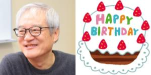 5月19日は大塚芳忠さんのお誕生日