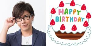 5月19日は佐藤拓也さんのお誕生日