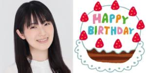 5月30日は石川由依さんのお誕生日