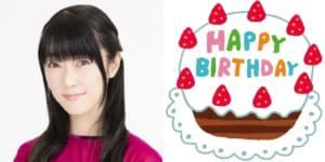 5月30日は釘宮理恵さんのお誕生日