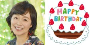 5月31日は日髙のり子さんのお誕生日