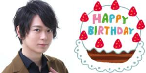5月7日は土岐隼一さんのお誕生日