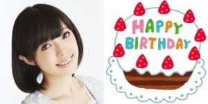 5月8日は佐藤聡美さんのお誕生日