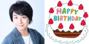 5月12日は近藤隆さんのお誕生日