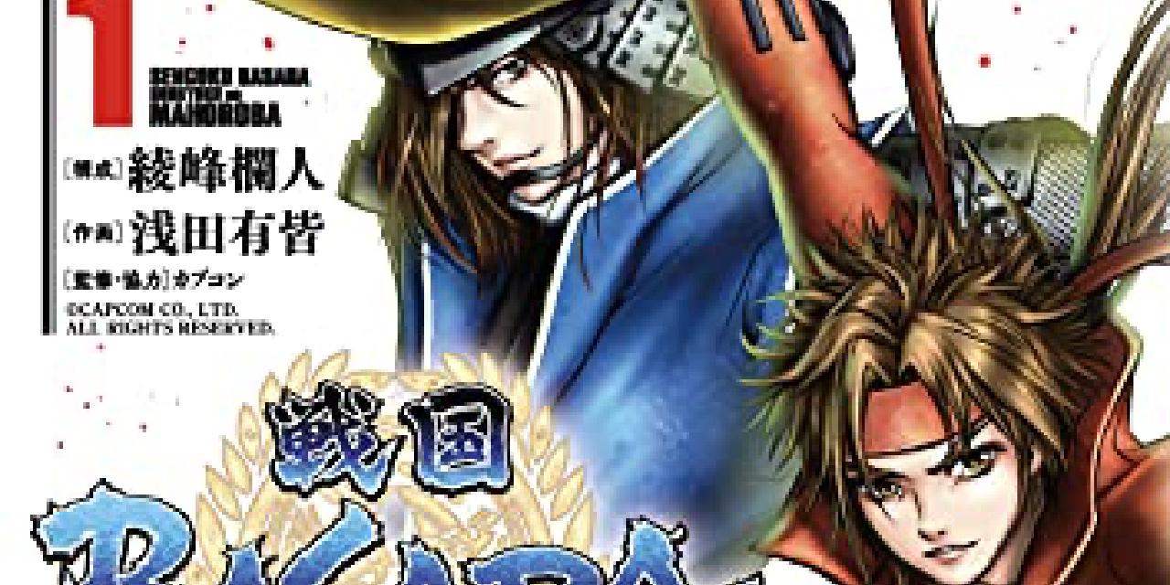 【2021年5月28日】本日発売の新刊一覧【漫画・コミックス】