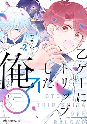 【2021年5月27日】本日発売の新刊一覧【漫画・コミックス】