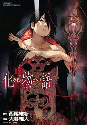 【2021年5月17日】本日発売の新刊一覧【漫画・コミックス】