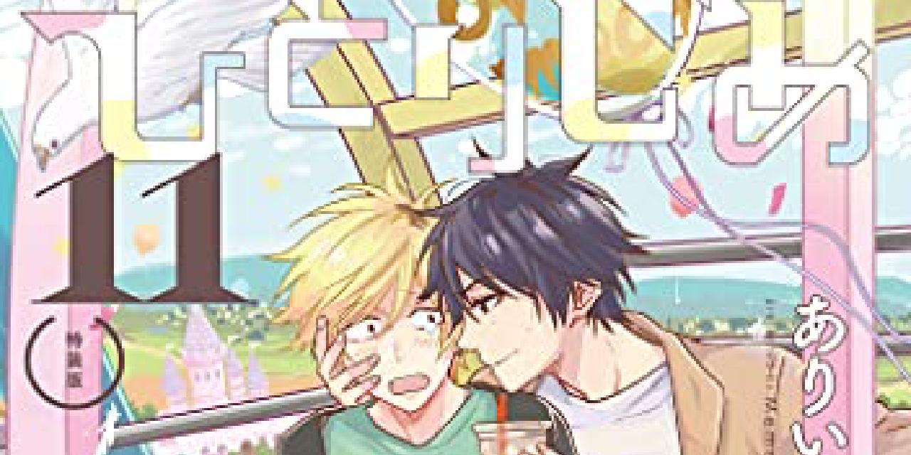 【2021年5月31日】本日発売の新刊一覧【漫画・コミックス】