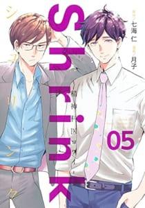 Shrink~精神科医ヨワイ~ 5