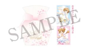 「カードキャプターさくら クリアカード編」×「アニメイトカフェ」リボンポーチ:2,500円