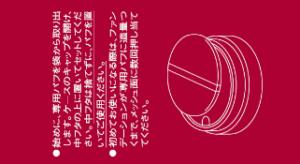 「ハローキティ×インテグレート」インテグレート 水ジェリークラッシュ 特製セット K 水ジェリーパフ置き方