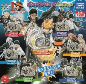 家庭教師ヒットマンREBORN! ボンゴレリングコレクション 〜10th Anniversary〜 全7種セット