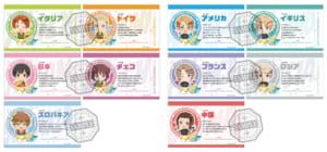 『アニメ「ヘタリア World★Stars」×TOWER RECORDS CAFE』特典名刺風カード