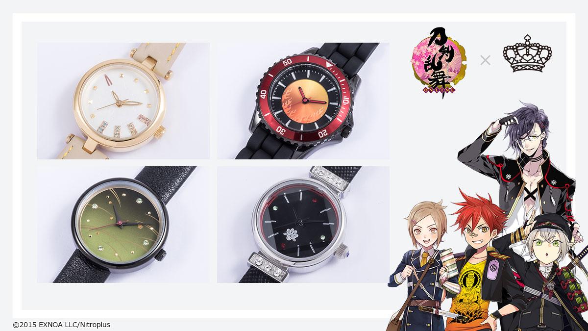 「刀剣乱舞」来派&包丁の腕時計が新登場!こだわり抜いたデザインは幅広いシーンで活躍