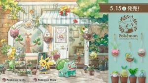 ポケットモンスター「Pokémon Grassy Gardening」