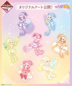 一番コフレ「おジャ魔女どれみ Magical Stage!coffret collection」