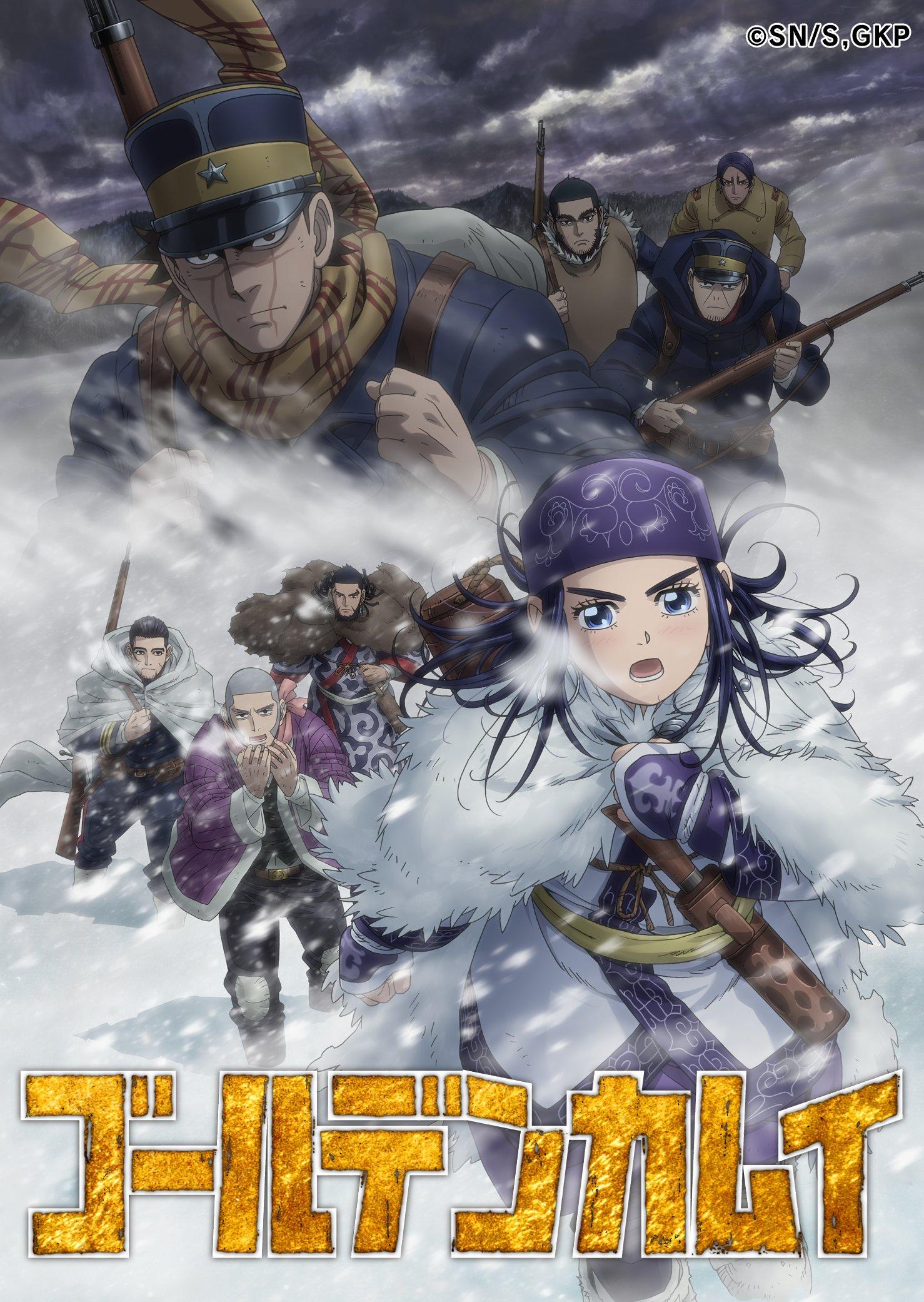 現役東大生500人が選んだ「勉強になるアニメ」ランキング 第9位「ゴールデンカムイ」