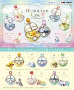 「ポケットモンスター」Dreaming Case3 for Sweet Dreams