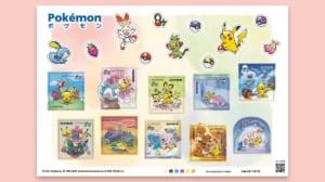 「ポケットモンスター」84円郵便切手(シール式)