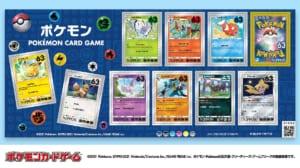 「ポケットモンスター」63円郵便切手(シール式)