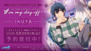 TVアニメ「Free!」シリーズ《 # on my day off 》第9弾・郁也&第10弾・日和