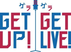 「GET UP! GET LIVE!(ゲラゲラ)」ロゴ