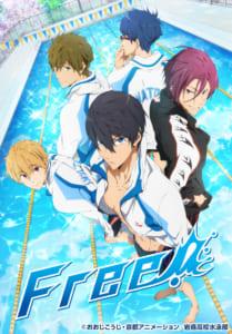TVアニメ「Free!」第1期