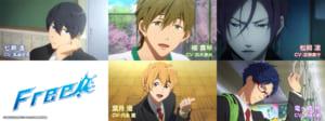 TVアニメ「Free!」第1期メインキャラクター