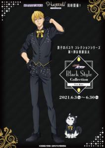 黒子のバスケ Black Style Collection Ver. Kise