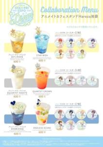 「UTA☆PRI EXPO-10th Anniversary- × アニメイトカフェ」アニメイトカフェスタンドHareza池袋 ドリンクメニュー